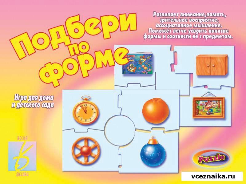 паспортная страница: настольные дидактические игры для детей 6-7 лет под заднее