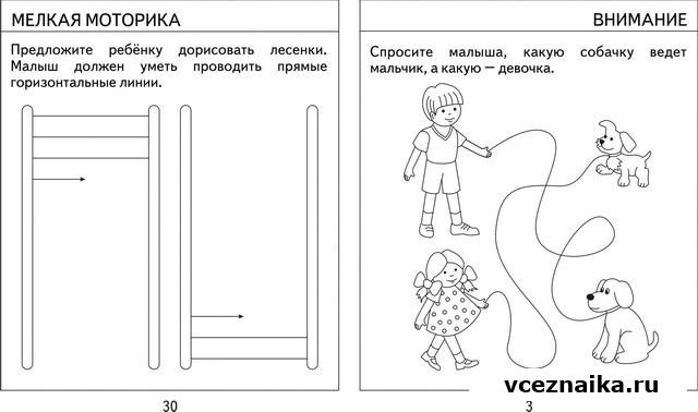 книга сказания о русских святых для детей александр худошин