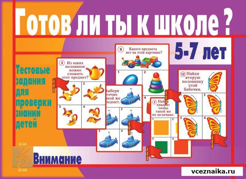 бесплатно играть в игры для детей 8-ми лет логозаврия