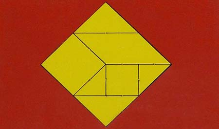Как сделать из фигуры квадрат